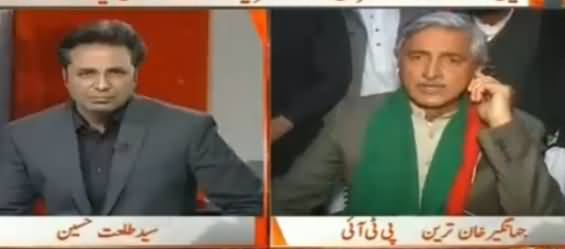 Jahangir Tareen Exposed Rigging of PMLN Before NA-154 Elections