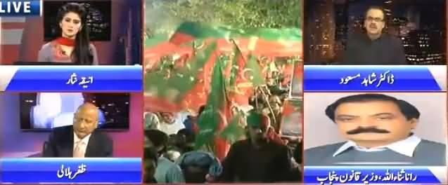 Jahangir Tareen Ki Off-Shore Company Mein Imran Khan Ka Paisa Hai - Rana Sanaullah