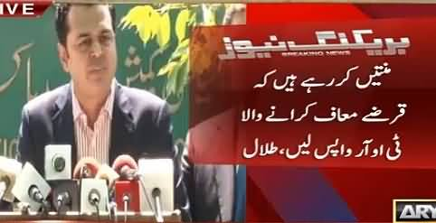 Jahangir Tareen Modern Jaalsaaz Hai - Talal Chaudhry Blasts on PTI