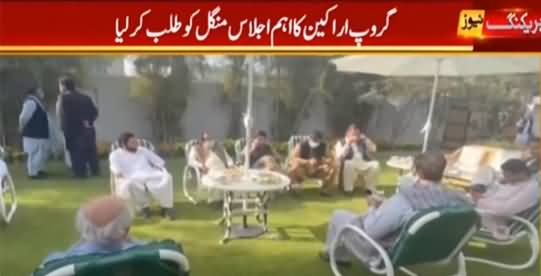 Jahangir Tareen Once Again Going To Show His Political Power