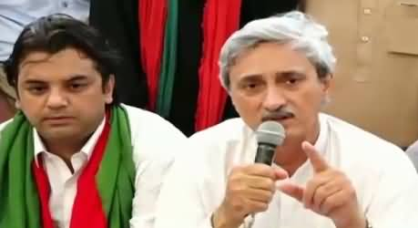 Jahangir Tareen Press Conference After Winning NA-154 – 26th August 2015