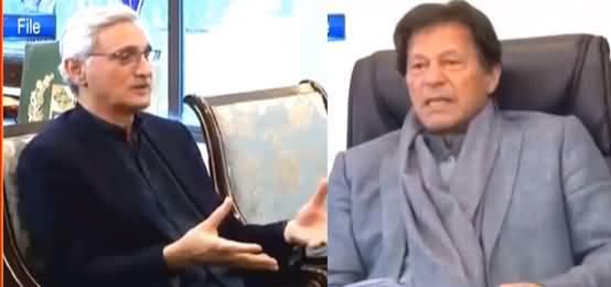 Jahangir Tareen Returned Without Meeting PM Imran Khan