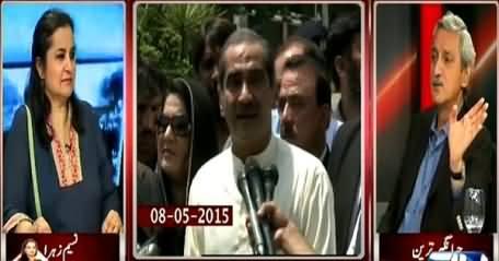 Jahangir Tareen's Reply to Khawaja Saad Rafique on Calling Imran Khan Iqtidar Ka Bhoka