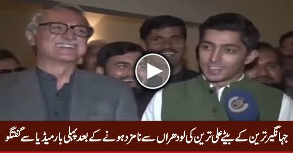 Jahangir Tareen's Son Ali Khan Tareen's First Media Talk After Being Nominated For NA-154