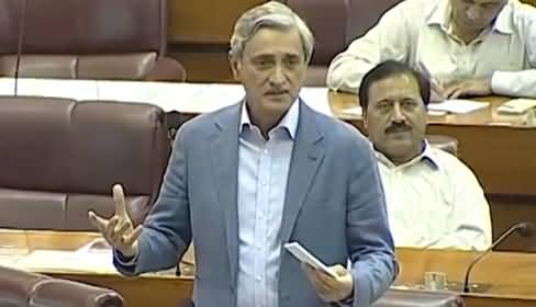 Jahangir Tareen Speech in National Assembly on Budget 2016 - 1017