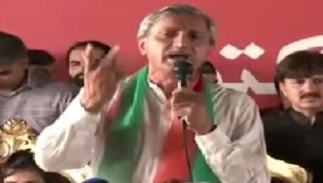 Jahangir Tareen Speech In PTI Jalsa Lahore - 4th October 2015