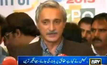 Jahangir Tareen Talking to Media About Judicial Commission Proceedings - 9th May 2015