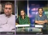 Jaiza (Allegations Started After By-Election) – 12th October 2015