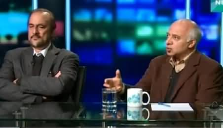 Jaiza (Difference Increasing Between Rich & Poor) – 4th February 2015