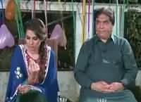 Jaiza (Eid Special Program) – 26th September 2015