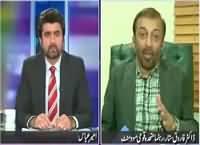 Jaiza (Farooq Sattar Exclusive Interview) – 24th November 2015