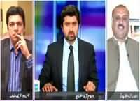 Jaiza (Good Performance of Nawaz Govt) – 9th September 2015
