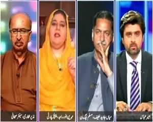 Jaiza (Hakumat Zardari Ko Kaise Manaye Gi?) – 1st September 2015
