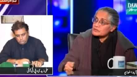 Jaiza (Has Common Many Any Right to Protest?) – 9th March 2015