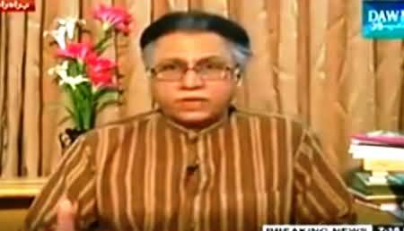 Jaiza (Hassan Nisar Special Interview on Current Situation) - 29th September 2014