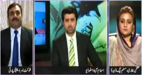 Jaiza (Horse Trading on Peak in Senate Elections) – 5th March 2015