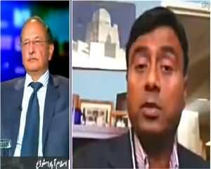 Jaiza (Human Tragedy in Syria, Where Is Muslim World?) – 7th September 2015