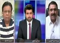 Jaiza (Is Media Being Targeted By Extremists) – 22nd September 2015