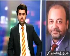 Jaiza (Is New MQM Going To Be Formed?) – 12th August 2015