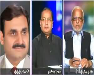 Jaiza (Is PTI Going to Lose More Wickets?) – 5th August 2015