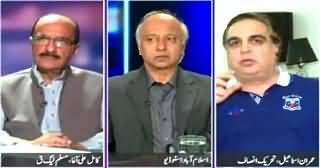 Jaiza (Jamaat-e-Islami's Allegation of Rigging on MQM) – 29th April 2015