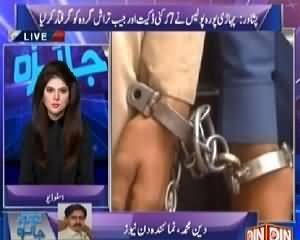 Jaiza Juram Ka (Peshawar Police Arrested A Students Gang) – 1st April 2015