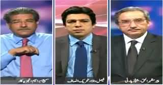Jaiza (Karachi Incident: A Question Mark on State) – 13th May 2015
