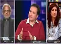 Jaiza (LB Elections: PTI Failed in Punjab & Sindh) – 23rd November 2015