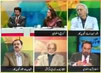 Jaiza (Local Bodies Election Special) – 19th November 2015