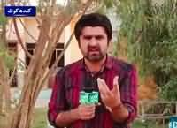 Jaiza (Local Bodies Elections: First Phase) – 28th October 2015