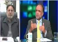 Jaiza (Mardan Mein Bomb Dhamaka) – 29th December 2015