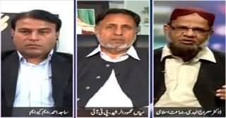 Jaiza (MQM & Altaf Hussain Both Facing Difficulties) – 14th April 2015