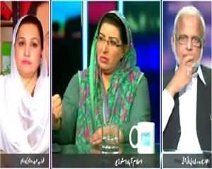Jaiza (MQM Going to Return back To Parliament?) – 18th August 2015