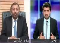 Jaiza (MQM Politically Isolated) – 16th September 2015