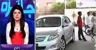Jaiza (Murda Gosht Sar e Aam Farokht Ho Raha Hai) – 27th February 2015