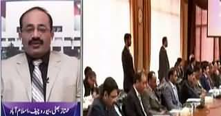 Jaiza on Din New (Discussion on Current Issues) – 24th February 2015