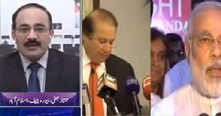 Jaiza on Din News (Pakistan Ke Halaat Kab Theek Honge?) – 13th February 2015