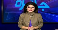 Jaiza (Once Again Pakistan Lost The Match) – 21st February 2015