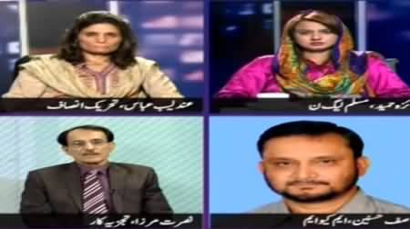 Jaiza (One More Jerk For MQM, M Anwar Arrested in London) – 1st April 2015