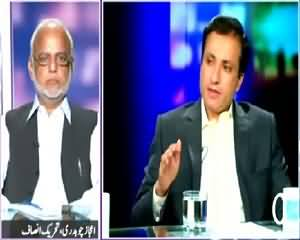 Jaiza (Operation Against PPP Corruption) – 2nd September 2015