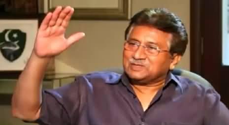 Jaiza Part-2 (Pervez Musharraf Exclusive Interview) – 6th May 2015