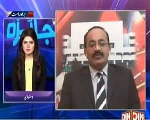Jaiza - (Poor Condition of Govt Hospitals) - 9th March 2015