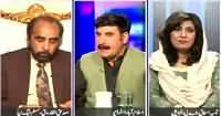 Jaiza (PPP Criticism on Army in Parliament) – 18th June 2015