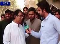 Jaiza (PPP Position in Larkana) – 29th October 2015