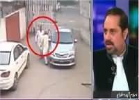 Jaiza (Sarkari Afsar Ka Ghareeb Chowkidar Par Tashadud) – 4th November 2015