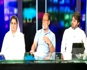 Jaiza (Sever Load Shedding in Karachi) - 23rd June 2015