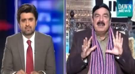 Jaiza (Shaikh Rasheed Ahmad Exclusive Interview) – 2nd January 2015