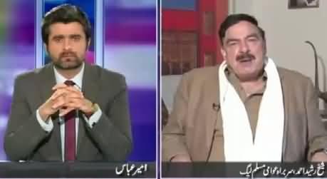 Jaiza (Sheikh Rasheed Ahmad Exclusive Interview) – 26th November 2015