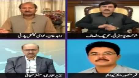 Jaiza (Tough Competition Between PTI & MQM in Karachi) – 8th April 2015
