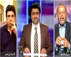 Jaiza (Two Years of Nawaz Govt, Load Shedding Still There) – 22nd June 2015